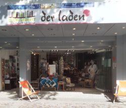 Karlsruher Schaufenster